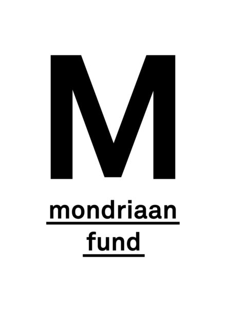 Logo: Fundacja Mondriaana